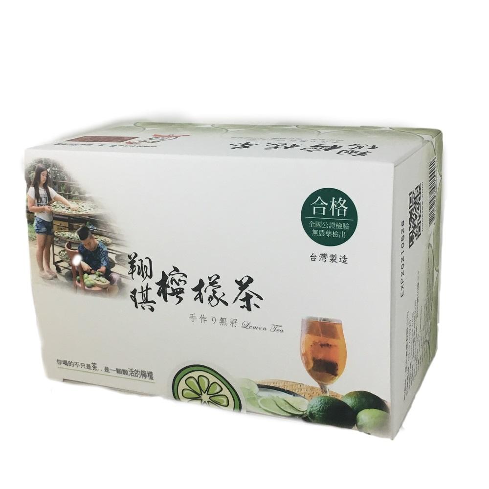 翔琪 檸檬茶(3gx20入)