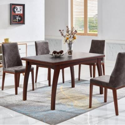 MUNA 奧麗莉4尺實木餐桌(不含椅) 120X80X75cm