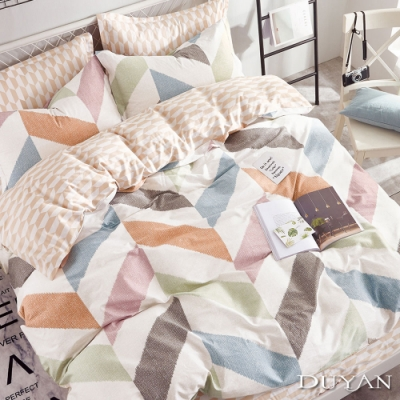 DUYAN竹漾-100%精梳純棉-單人床包被套三件組-亞維儂小鎮 台灣製