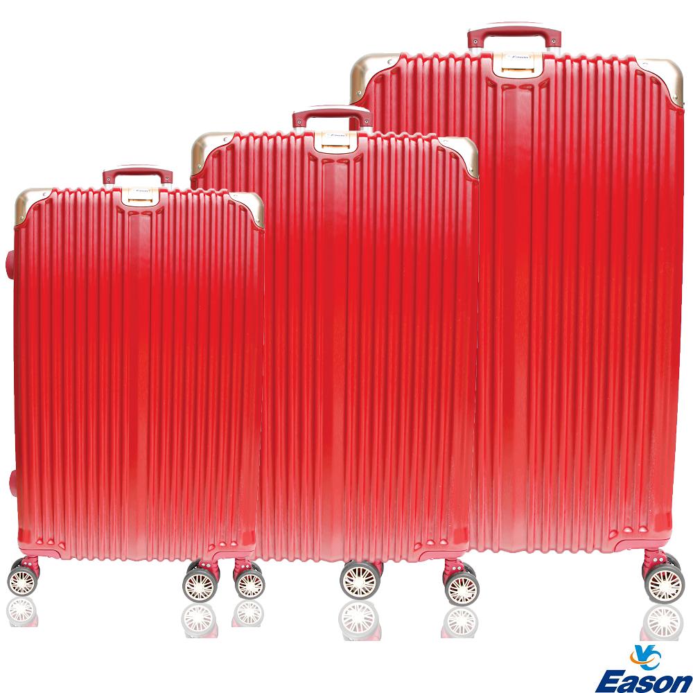 YC Eason 星光二代三件組海關鎖款PC行李箱 混色紅金