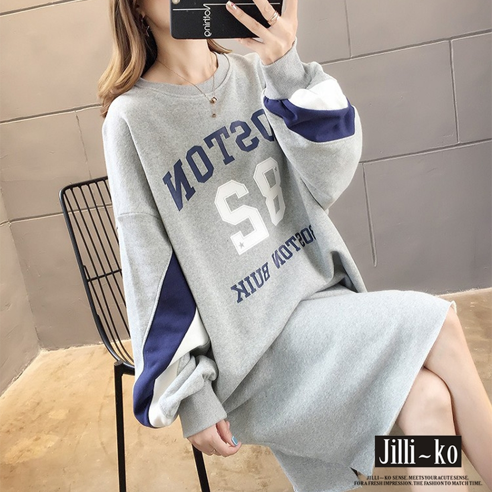 JILLI-KO 數字印花拚色長款運動衫- 黃/深藍/灰