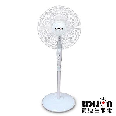 [福利品] EDISON 愛迪生 16吋DC直流節能氣旋電風扇/立扇 E0008-D