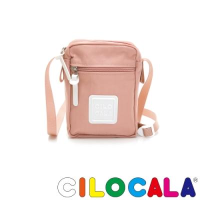 CILOCALA 亮彩尼龍防潑水TATE直式斜背包 粉色