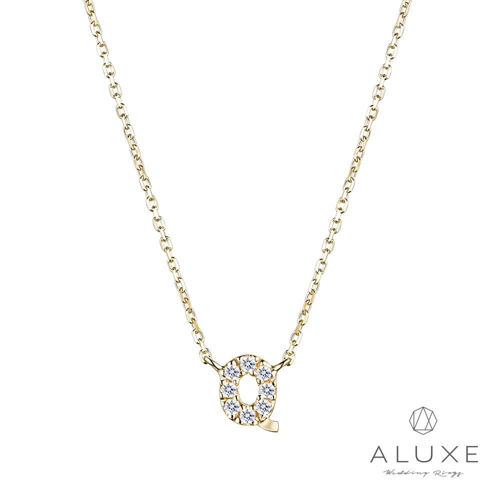 ALUXE亞立詩Alphabet系列10K鑽石項鍊-Q