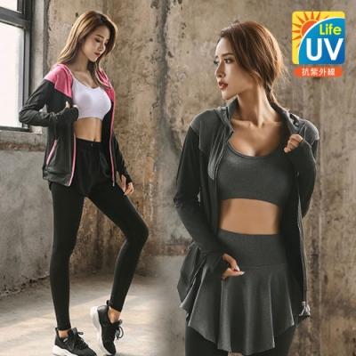 UV-Life韓系高端機能運動瑜珈外套-2款任選(S-XL)