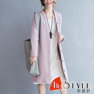 簡約純色粗麻花紋排釦外套 (共二色)-4inSTYLE形設計