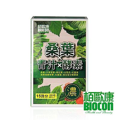 【BIOCON】 桑葉青汁有酵錠(75粒/盒)