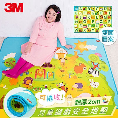 3M 9907 兒童安全遊戲地墊-動物圖案(雙面圖案200x140CM)