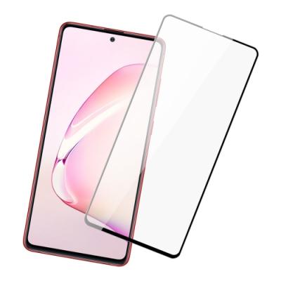 三星 Note 10 lite 9D 黑色 9H鋼化玻璃膜 手機 保護貼 9D黑x1 ( Note10lite保護貼 Note10lite )