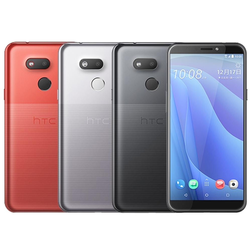 HTC Desire 12s (4G/64G) 5.7吋智慧機