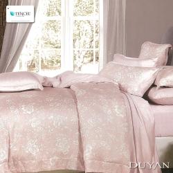 DUYAN竹漾-100%頂級萊塞爾天絲-雙人加大兩用被床包四件組-杜蘭朵公主