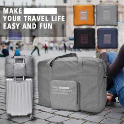 Reddot紅點生活 新款強韌牛津布折疊旅行收納包