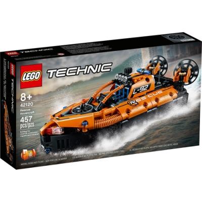 樂高LEGO 科技系列 - LT42120 救援氣墊船