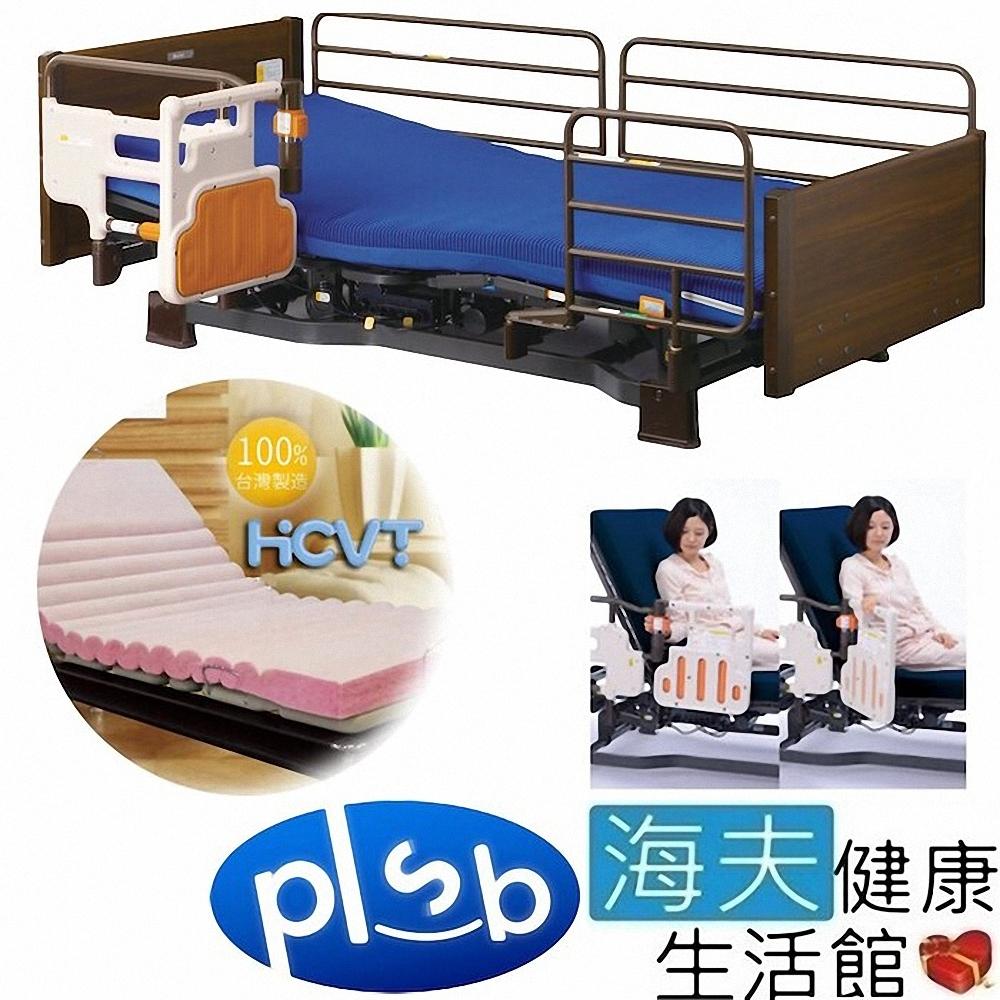 海夫健康生活館 勝邦福樂智Miolet II 3馬達 電動照護床 全配木頭板+VFT熱壓床墊