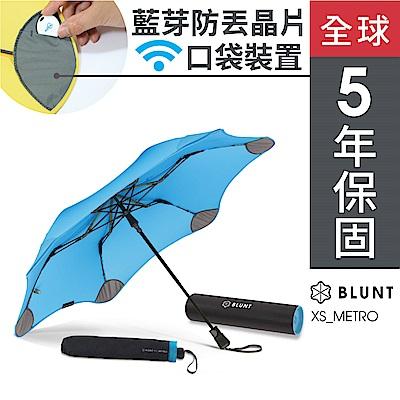 BLUNT XS_METRO 折傘-風格藍