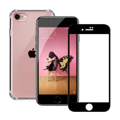 CITY for iPhone SE 2020/SE2 軍規5D防摔手機殼+搭配專用滿版玻璃組