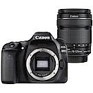 【快】Canon 80D+18-135mm STM 單鏡組*(中文平輸)