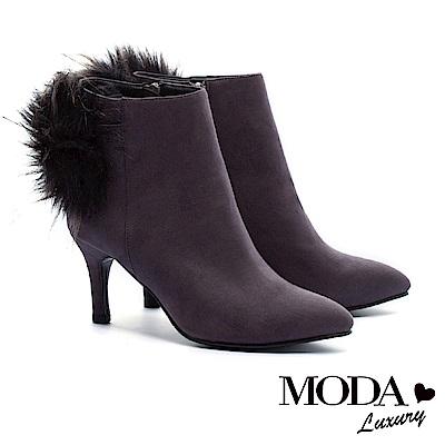 短靴 MODA Luxury 素雅時髦質感毛飾彈力麂布美型高跟短靴-灰