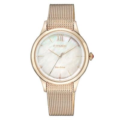 CITIZEN  L 光動能珍珠貝米蘭帶時尚手錶EM0813-86Y-玫瑰金/33mm