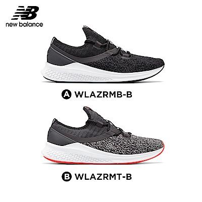 【時時樂限定】New Balance 避震跑鞋_女性_黑色(兩款任選)