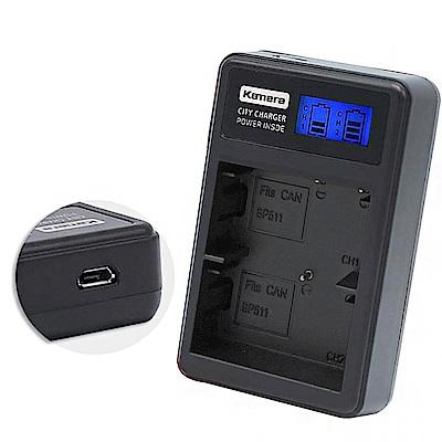 Kamera佳美能 液晶雙槽充電器for Canon BP-511/BP-512