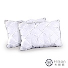 Hilton 希爾頓 五星級御用 白鵝羽毛輕柔立體枕