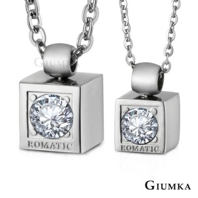 GIUMKA情侶對鍊男女白鋼短鏈就是浪漫一對價格