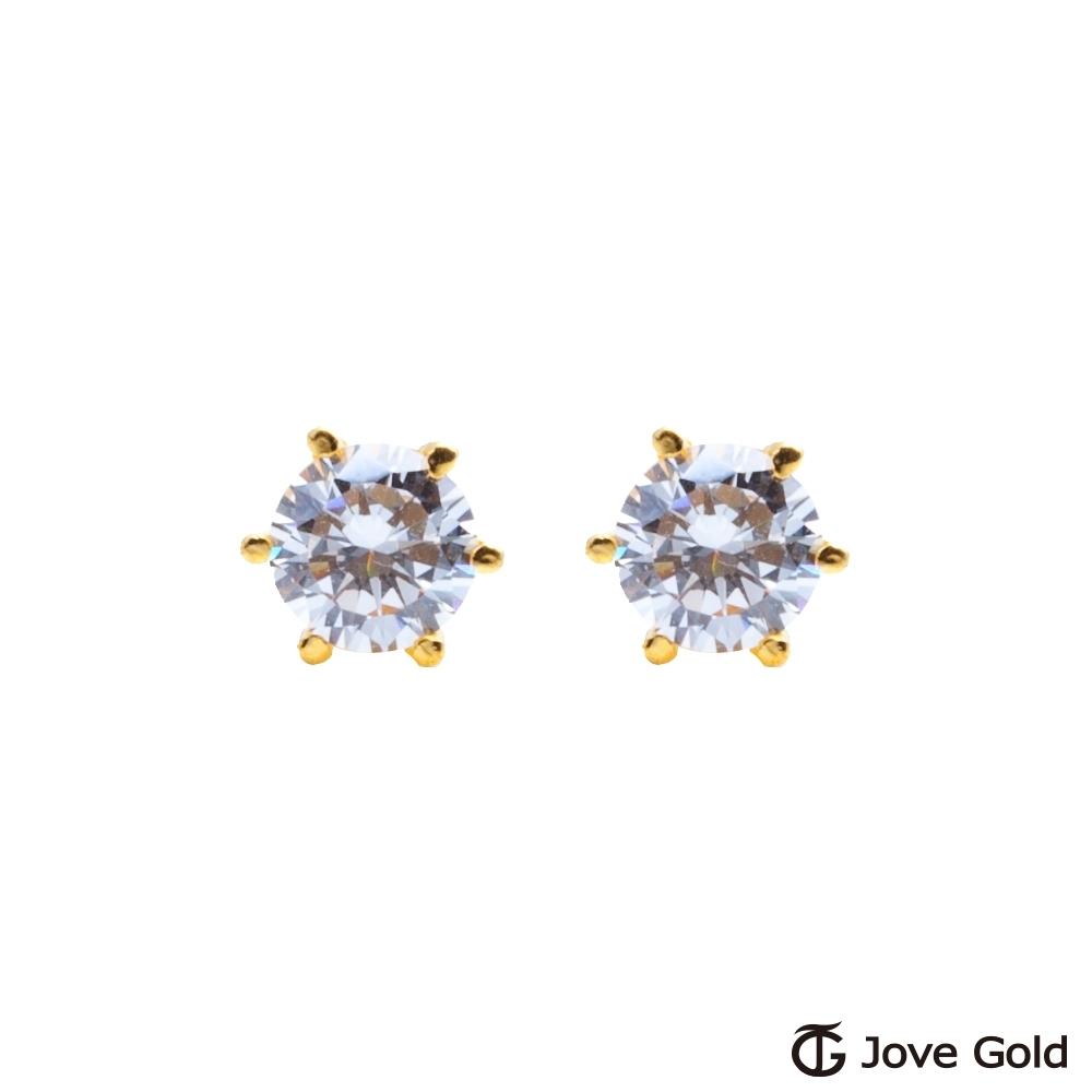 Jove Gold 漾金飾 熱戀黃金耳環-大