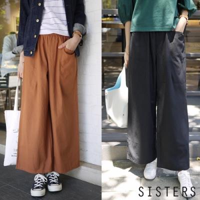 小清新大口袋鬆緊腰寬褲裙闊腿褲 SISTERS
