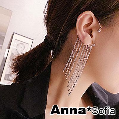 AnnaSofia 排鑽長流蘇 單件耳掛式長耳環(銀系)