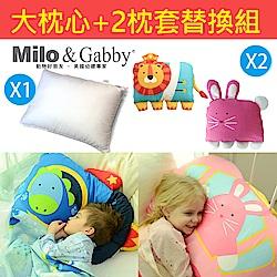 Milo&Gabby動物好朋友-超細纖維防蹣大枕頭+2枕套組(多款)