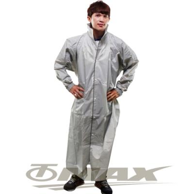 JUMP新二代前開素色雨衣+通用鞋套-銀色/鐵灰(顏色隨機)