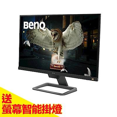 BenQ EW2780 27型 影音娛樂護眼螢幕 HDR + BenQ WiT ScreenBar螢幕智能掛燈 超值組合