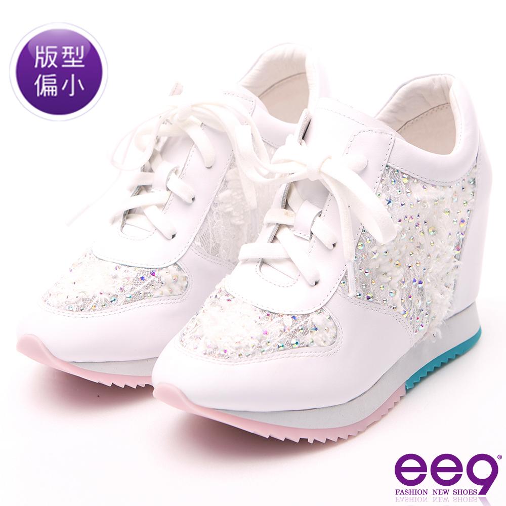 ee9 異材質拼接亮鑽彈力鬆緊帶厚底內增高休閒鞋 白色