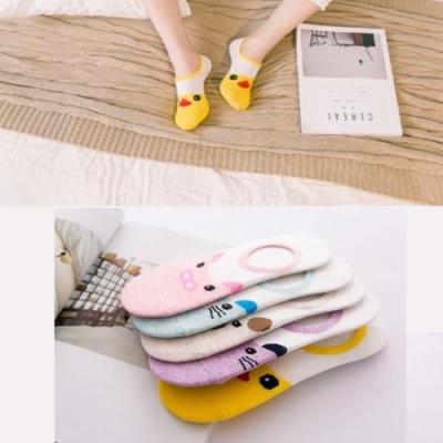 [加購]HADAY 女隱形襪 繽紛超值襪款組合 10雙入 高級棉含量 舒適耐穿