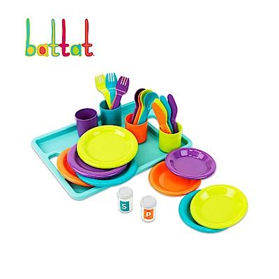 美國【Battat】圍一圈晚餐派對