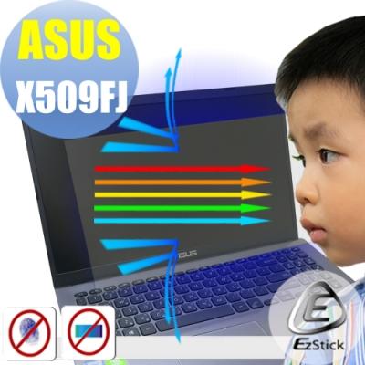 EZstick ASUS X509 X509FJ 防藍光螢幕貼