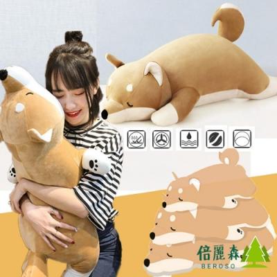 【倍麗森Beroso】日系柔軟超大70CM柴柴犬抱枕玩偶 BE-B00007-1