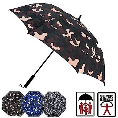[團購3入組] 2mm 都市叢林 迷彩高爾夫揹帶防風直傘