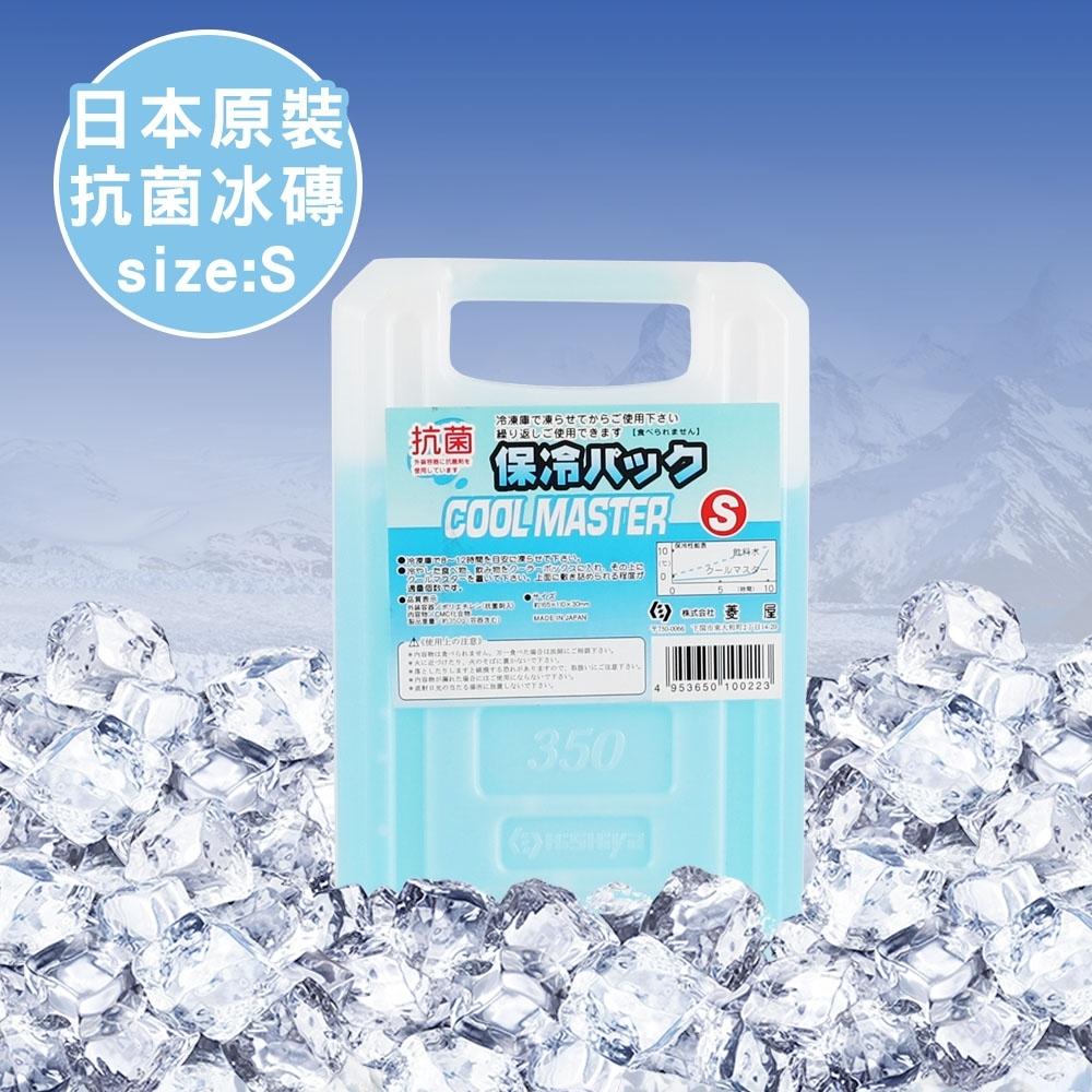 日本製保冷劑/冰磚-小(350g)