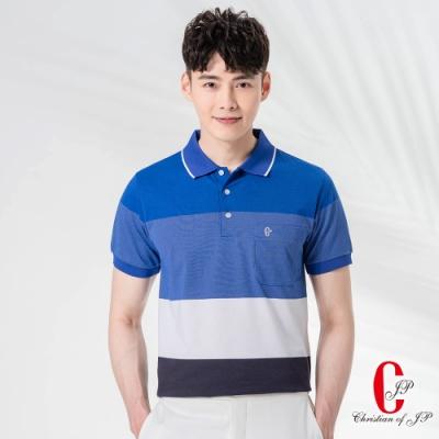 Christian 法式魅力棉質口袋POLO_丈青白條(PS892-55)