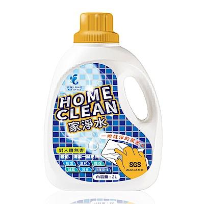 安淨-Home Clean家淨水2L