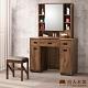 直人木業- OAK橡木97CM化妝桌椅組 product thumbnail 1