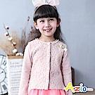 Azio Kids 外套 蕾絲珠珠網紗下擺鈕釦厚棉外套(粉)