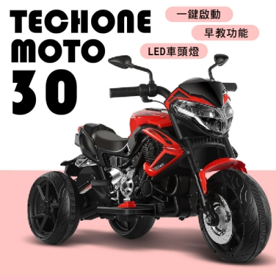 TECHONE MOTO30 兒童電動機車三輪車雙驅動充電玩具童車