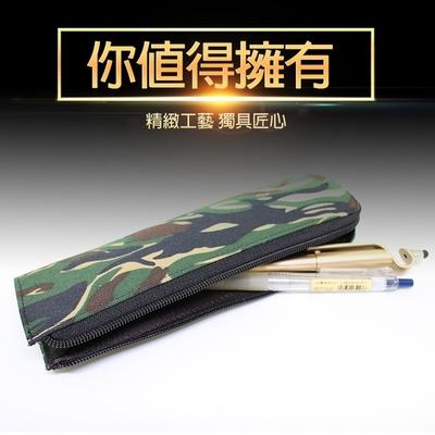 金德恩 2入海陸仔虎班迷彩簡約筆袋 +12用工具萬用筆