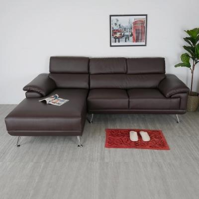 Homelike 威廉L型機能皮沙發/頭枕可調整