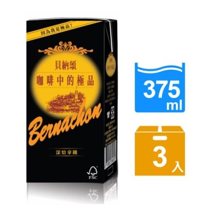 貝納頌 咖啡深焙拿鐵(375mlx3入)