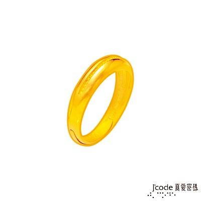 J code真愛密碼金飾 生生不息 黃金女戒指