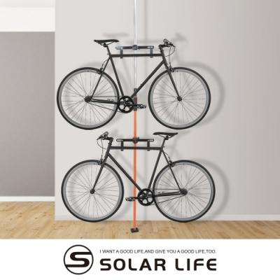 SOLAR頂天立地自行單車收納架.3米可調式穩固不鬆脫單車展示架停車立車架腳踏車架台灣製造